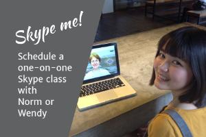 Skype Class