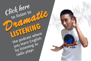 Dramatic Listening Podcast
