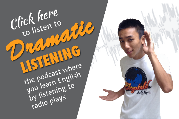 Dramatic Listening Podcast ad